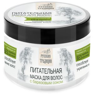 Nutritious hair mask with birch sap Russian Traditions